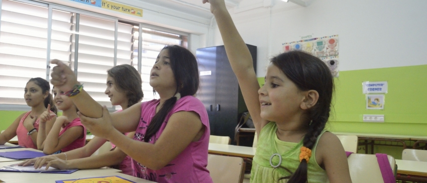 Fotografía: Fundación Secretariado Gitano